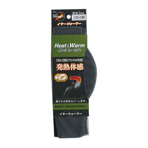 おたふく手袋 ボディータフネス テックサーモ イヤーウォーマー JW-129