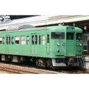 [鉄道模型]グリーンマックス GREENMAX (Nゲージ) 30137 JR113系7700番台