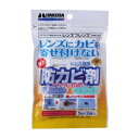 KMC-62【税込】 ハクバ レンズ専用防カビ剤 レンズフレンズ [KMC62]【返品種別A】【RCP】