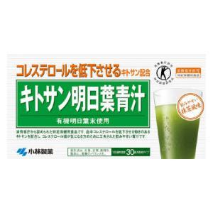 キトサン明日葉青汁 30袋 小林製薬 キトサンアシタバシル