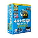 4K・HD動画変換スタジオ7 テクノポリス 【返品種別B】