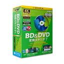 BD&DVD変換スタジオ7 テクノポリス 【返品種別B】