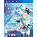 【PS Vita】初音ミク -Project DIVA- X セガゲームス VLJM-35264ハツネミク 【返品種別B】