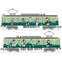 [鉄道模型]トミーテック (N) 鉄道コレクション 京阪電車大津線700形 鉄道むすめラッピング20