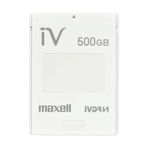 マクセル リムーバブル・ハードディスク ホワイト