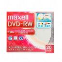 DW120WPA.20S マクセル 2倍速対応 DVD-RW 20枚パック4.7GB ホワイトプリンタブル maxell DW120WPA20S 【返品種別A】