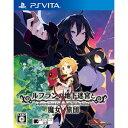 【PS Vita】ルフランの地下迷宮と魔女ノ旅団(通常版) ...