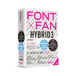 FONT×FAN HYBRID 3 乗り換え/特別限定版 フォント・アライアンス・ネットワーク