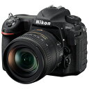 D500LK16-80【税込】 ニコン デジタル一眼レフカメラ「D500」16-80 VR レンズキット Nikon D500 [D500LK1680]【返品種別A】【送料無料】【RCP】