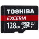 MU-F128GX【税込】 東芝 microSDXCメモリーカード 128GB Class10 UHS-I EXCERIA [MUF128GX]【返品種別A】【...