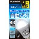 LVA40N-HS ドウシシャ LED電球 一般電球形 494lm(昼白色相当) DOSHISHA Luminous(ルミナス) 直下重視タイプ 人感センサー付 [LVA40NHS]【返品種別A】