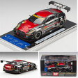 1/43 GAINER TANAX GT-R SUPER GT300 2015 Champion Car No.10【45351】 【税込】 EBBRO [エブロ 45351 GAINER TANAX GT-R SUPER GT300]【返品種別B】【送料無料】【RCP】
