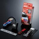 XW01【税込】 IPF USDMスタイル ウィンカーポジションキット USDM style BLINKER Position Kit [XW01]【返品種別A】【RCP】