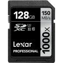 LSD128CRBJPR1000【税込】 レキサー SDXCメモリカード 128GB Class10 UHS-II Lexar Professional 100...