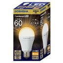 LDAS60L-H【税込】 ドウシシャ LED電球 一般電球形 831lm(電球色相当) DOSHISHA Luminous(ルミナス) [LDAS60LH]【返品種別A】【RCP】
