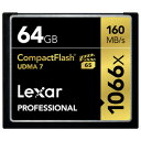 LCF64GCRBJPR1066【税込】 レキサー コンパクトフラッシュ 64GB Lexar Professional 1066x CompactFlash ...