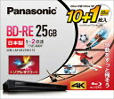 LM-BE25W11S パナソニック 2倍速対応BD-RE ...