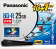 LM-BR25LW11S【税込】 パナソニック 4倍速対応BD-R 25GB 10枚+50GB 1枚パック ホワイトプリンタブル Panasonic [LMBR25LW11S]【返品種別A】【RCP】