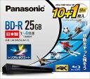 LM-BR25LW11S【税込】 パナソニック 4倍速対応BD-R 25GB 10枚+50GB 1枚パック ホワイトプリンタブル Panasonic [LMBR...