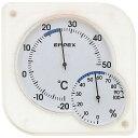 TM-5601【税込】 エンペックス シュクレmidi温・湿度計(クリアホワイト) EMPEX [TM5601]【返品種別A】【RCP】