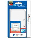 【New3DS】TPUやわカタカバー for Newニンテンドー3DS 【税込】 ホリ [3DS-219]【返品種別B】【RCP】