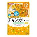 和光堂 グーグーキッチン チキンカレー80g (12か月頃〜) アサヒグループ食品 GGチキンカレ-IE370