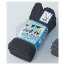S-647-BLK-F【税込】 おたふく手袋 フィットパワー メッシュ タビ型 4足組(カラー:ブラック) 靴下(ソックス) [S647ブラツク]【返品種別A】【RCP】