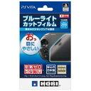 ブルーライトカットフィルム PlayStation