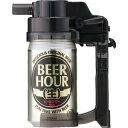 ビールアワー リッチブラック 【税込】 タカラトミーアーツ [ビールアワーリッチブラック]【返品種別B】【RCP】