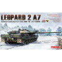 1/35 ドイツ主力戦車レオパルト2A7【MENTS-027】 【税込】 モンモデル [MENTS-027 レオパルト2A7]【返品種別B】【送料無料】【RCP】