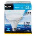 LDR14N-W-G650【税込】 ELPA LED電球 レフ形 1125lm(昼白色相当) elpaball [LDR14NWG650]【返品種別A】【送料無...