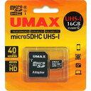UM-MCSDHCUHSIC1016G【税込】 UMAX microSDHCメモリカード 16GB Class10 UHS-I [UMMCSDHCUHSIC1016G]【返品種別A】【RCP】
