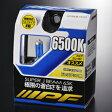 65J16【税込】 IPF ハロゲンバルブ スーパーJビーム 6500K H16タイプ HALOGEN BULB SUPER J BEAM 6500K [65J16]【返品種別A】【RCP】