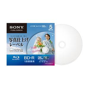 5BNR1VHGS6 ソニー 6倍速対応 BD-...の商品画像