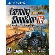 【PS Vita】ファーミングシミュレーター16 ポケット農園3 【税込】 インターグロー [VLJM-30178ファーミング]【返品種別B】【送料無料】【RCP】