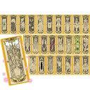 クロウカードコレクションセット ライト(カードキャプターさくら) 【税込】 タカラトミー [CCサクラ クロウカードC ライト]【返品種別B】【送料無料】【RCP】
