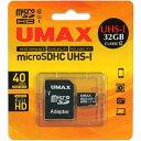 UM-MCSDHCUHSIC1032G【税込】 UMAX microSDHCメモリカード 32GB Class10 UHS-I [UMMCSDHCUHSIC1032G]【返品種別A】【RCP】
