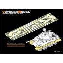 1/35 WWII米 M4A3E8 シャーマン「イージーエイト」フェンダーセット(タミヤ35346用)【PE35811】 Voyager Model [PE35811 M4A3E8 シャー..