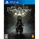 【PS4】Bloodborne The Old Hunters Edition(通常版) 【税込】 ソニー・コンピュータエンタテインメント [PCJS53013...