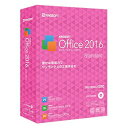 KINGSOFT Office 2016 Standard(パッケージ CD-ROM版)【税込】 キングソフト 【返品種別B】【RCP】