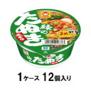 マルちゃん 緑のまめたぬき天そば(西向け)45g(1ケース12個入) 東洋水産 ミドリマメタヌキテンソバ45GX12