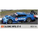 1/64 CALSONIC IMPUL GT-R No.12 SUPER GT 2014【BG511A】 【税込】 Bugzees [BG511A CALSON...