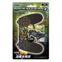 【PS4】PS4コントローラー用カスタムカバー for FPS【ARMOR GEAR+】 【税込】 アクラス [SASP-0346]【返品種別B】【RCP】