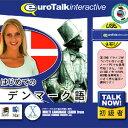 Talk Now! はじめてのデンマーク語USBメモリ版【税込】 インフィニシス 【返品種別A】【RCP】