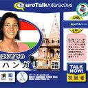 Talk Now! はじめてのハンガリー語USBメモリ版 インフィニシス