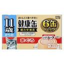 11歳からの健康缶6P ムース まぐろ 240g(40g×6P) アイシア 11サイケンコウカン6Pム-スマグロ