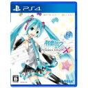 【PS4】初音ミク -Project DIVA- X HD セガゲームス PLJM-80097 【返品種別B】【送料無料】