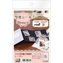 29627 エーワン 写真シール フォト光沢紙(白無地)Stamp S A-one