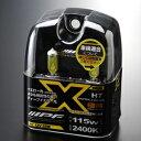 XY73 IPF ハロゲンバルブ スーパーJビーム ディープ...
