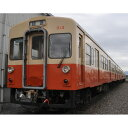 [鉄道模型]トミーテック (N) 鉄道コレクション 関東鉄道キハ310形 復刻塗装 2両セット 【税